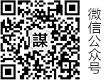 广州谋成文化传播有限公司