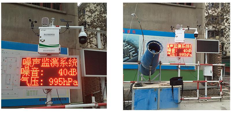 大气网格化监控解决方案