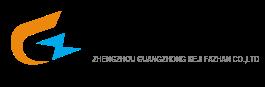 郑州广众科技发展有限公司