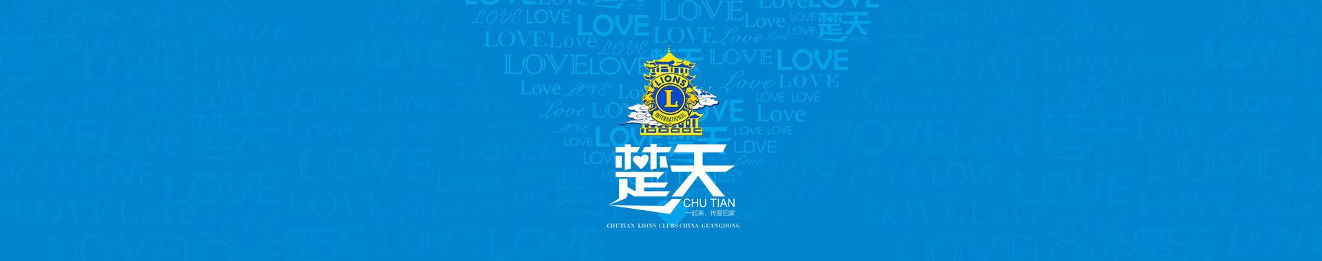 广州短信平台