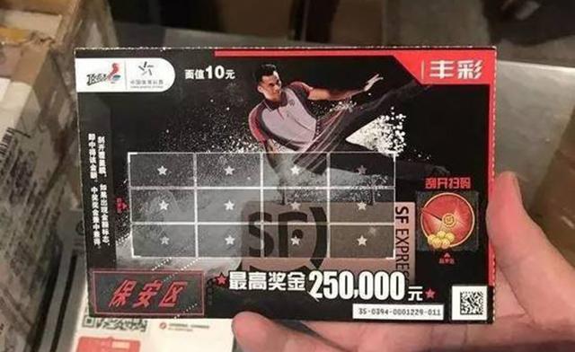 """【热点】""""丰彩""""的启示——创新彩票发展模式"""