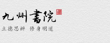 上海禹跡文化傳播公司