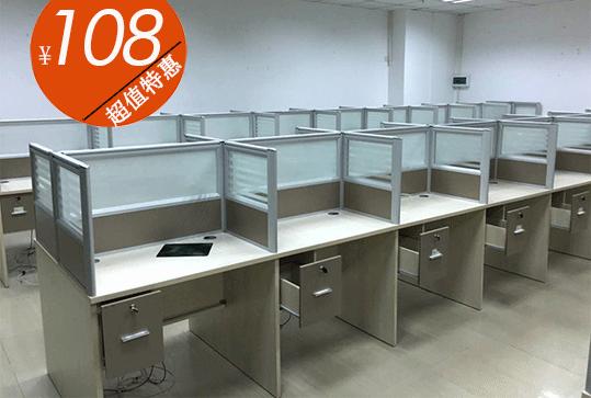 0.8米*0.5米员工带柜子独立屏风办公桌