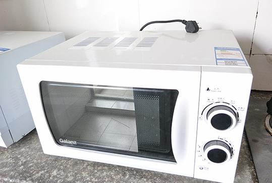 格兰仕家用、办公室茶水间微波炉