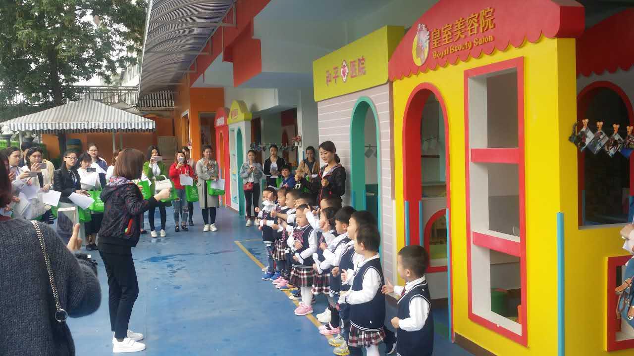 龙山英皇幼儿园