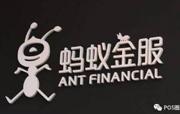 无现金联盟成立 蚂蚁金服拟提供60亿推进无现金社会