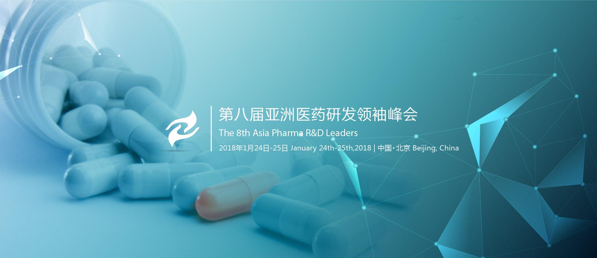 海报2(医药与医疗)