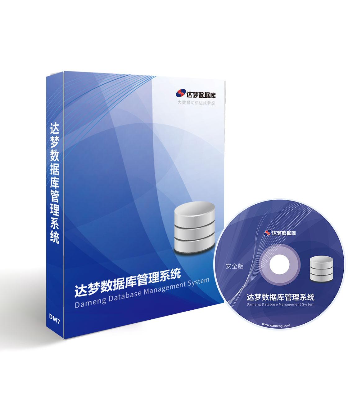 Dream database standard edition