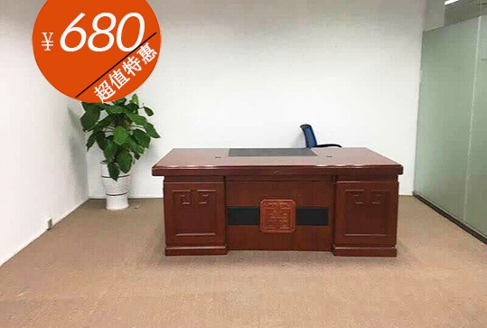 精雕细刻奢华大气实木老板桌、大班台