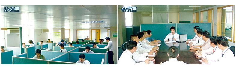 粤新公司的技术领先优势