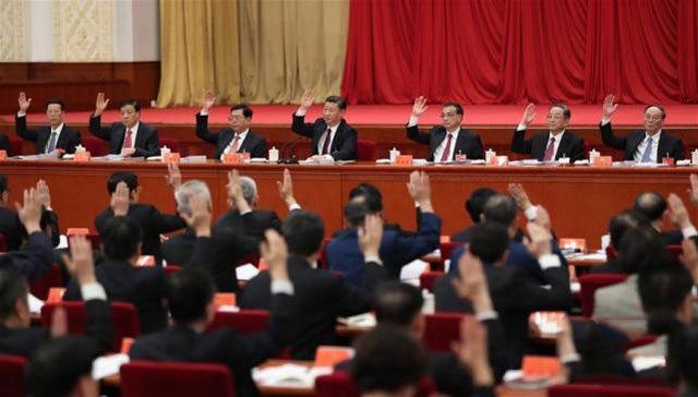 【焦点】高举伟大旗帜,实现伟大梦想,中国共产党第十九次全国代表大会即将召开