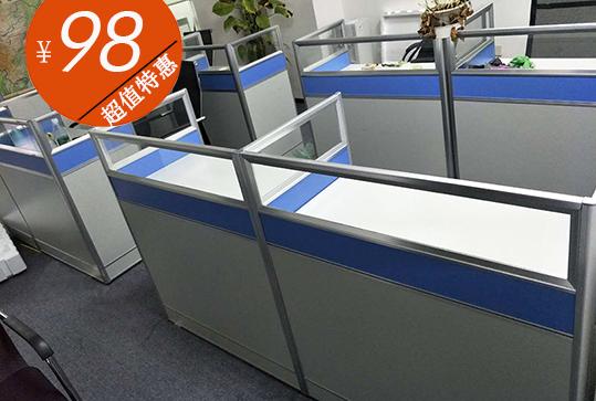蓝色冷静独立员工办公桌