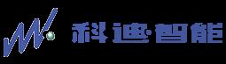 武漢科迪智能環境股份有限公司