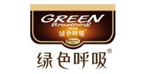 绿色呼吸牛蒡茶,昆明大喆信息技术服务有限公司