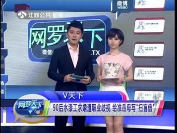 """晨阳水漆:留几手掀""""职业扫盲体"""""""
