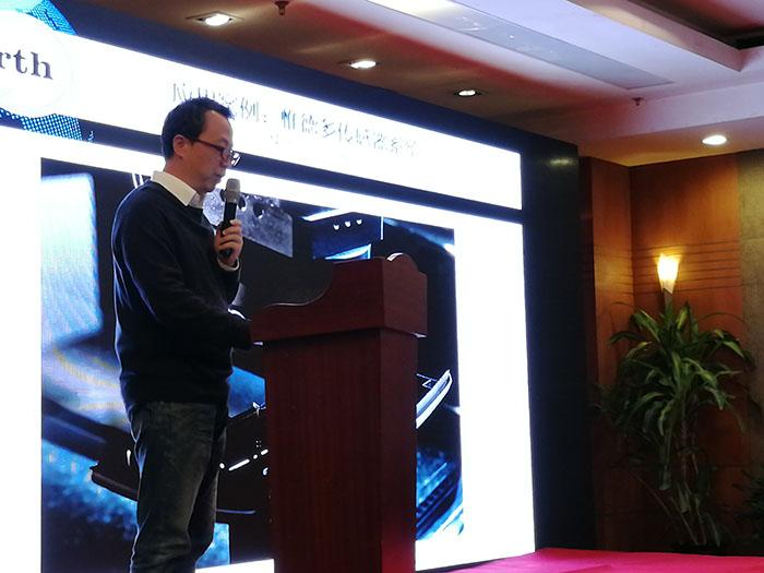 上海计量协会国防专委会第二届国防长度与先进仪器发展交流会圆满闭幕!