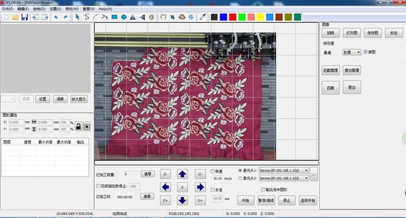 大幅面视觉切割软件RDVisionWorks