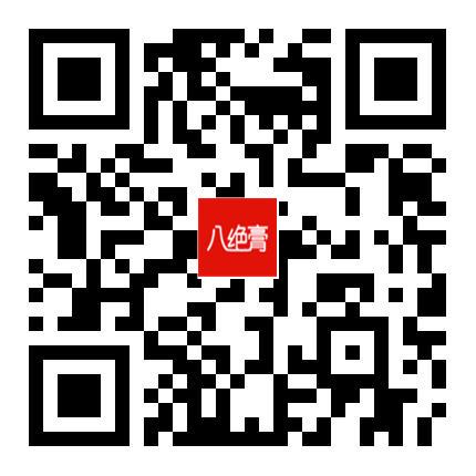 北京润升堂