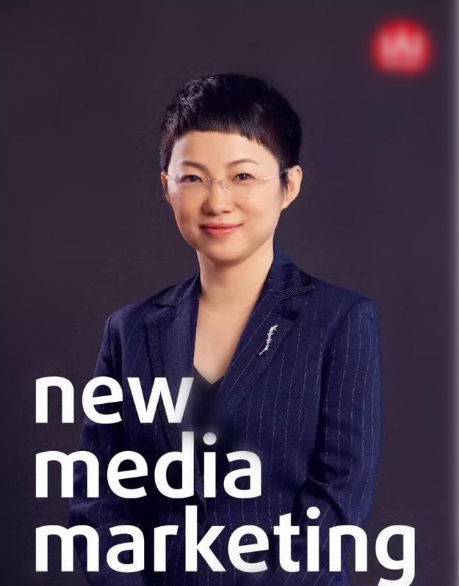 微博副总裁:微博是基于内容的新媒体营销创新