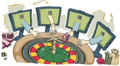 【行业】开放网彩或将有效抑制国内非法彩票平台的发展?