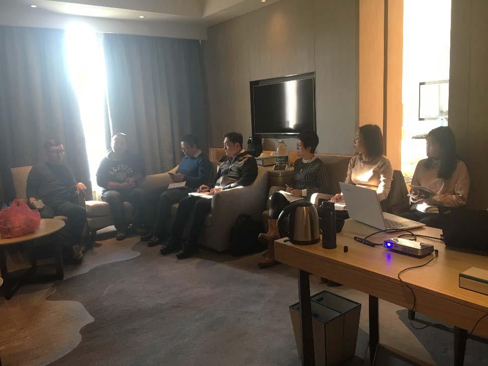 丰生制药2017年销售分析会-华北区会议报道