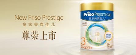 美素佳儿奶粉怎么样?共创式IP营销成就行业新典范