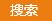 深圳五星体育运动官网