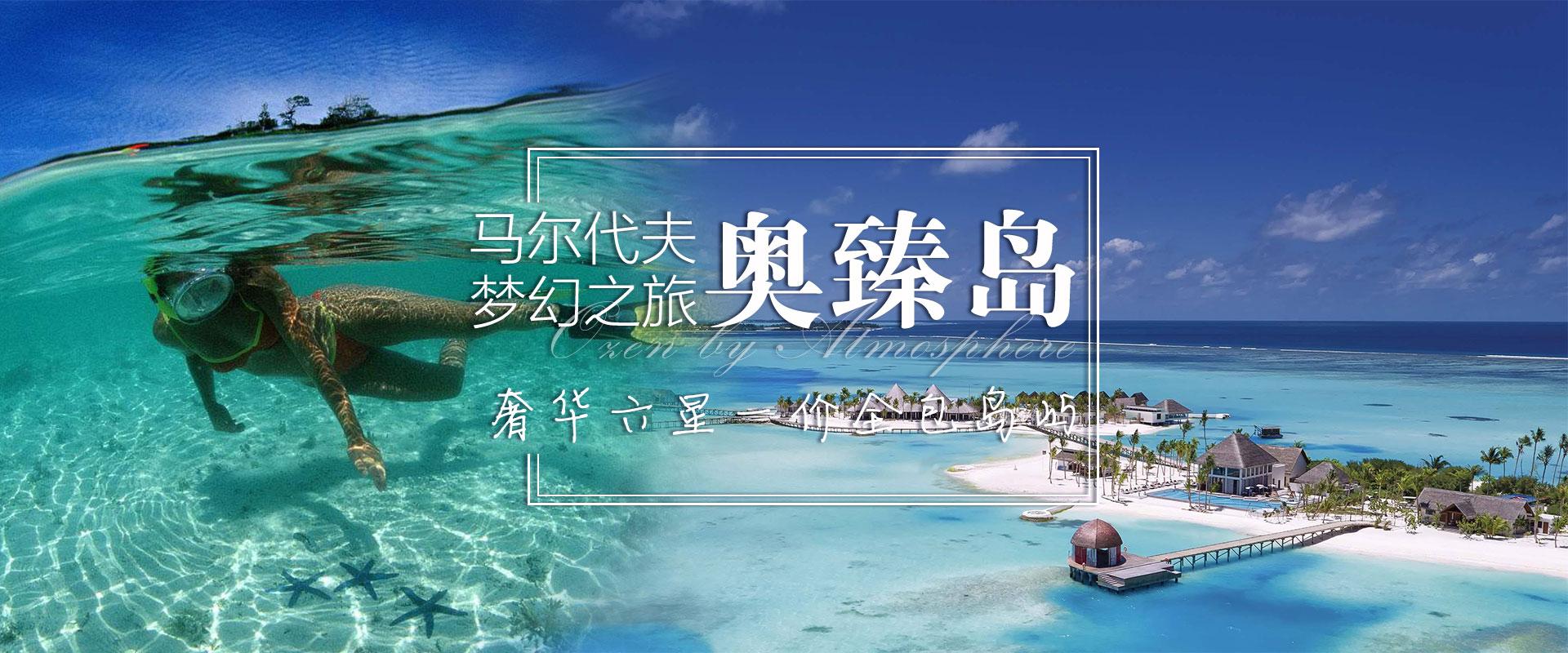 成都国际旅行社