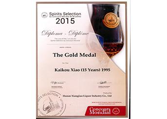 十五年荣获2015年布鲁塞尔国际烈性酒大赛金奖