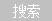 河南变美实业有限公司