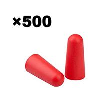 代尔塔 103107 子弹型轮廓发泡PU耳塞 CONIC500
