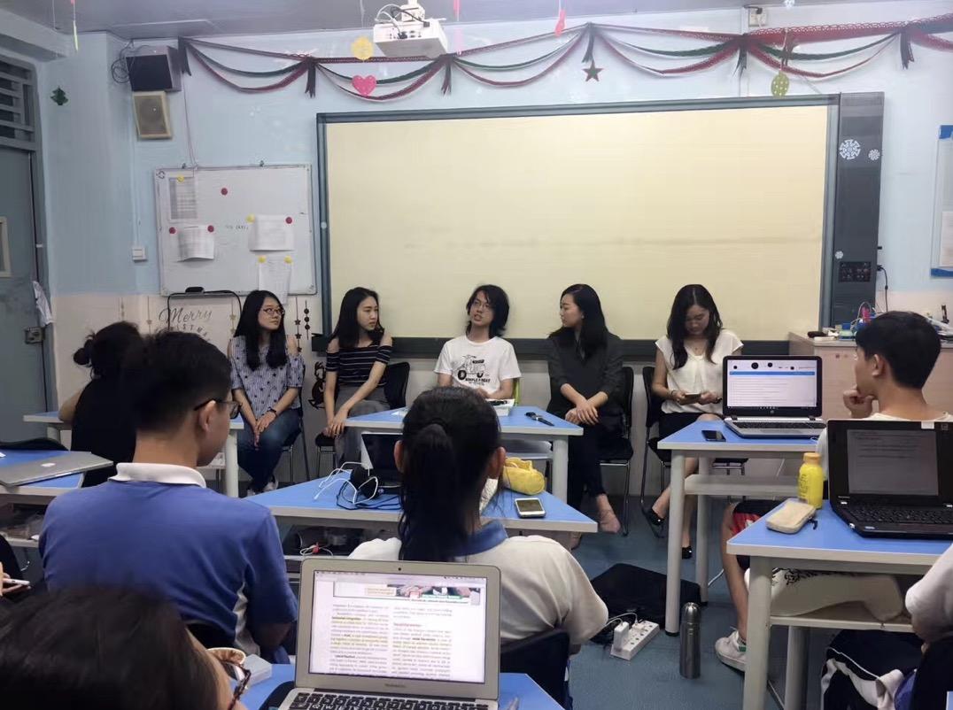 「学长学姐分享会」丁文洋:生命不息,探索不止