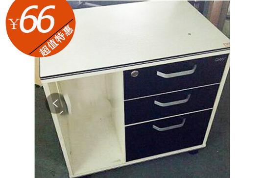 员工办公储物柜、文件柜
