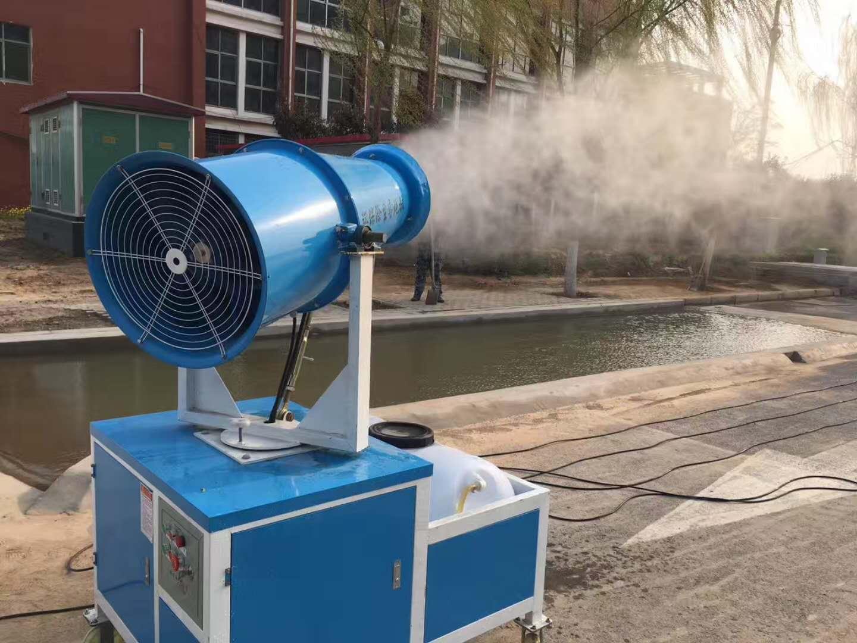 环保降尘喷雾机