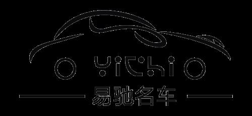 长沙易驰汽车贸易有限公司