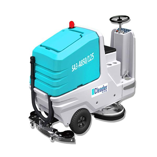 SA3-A850/125洗地机
