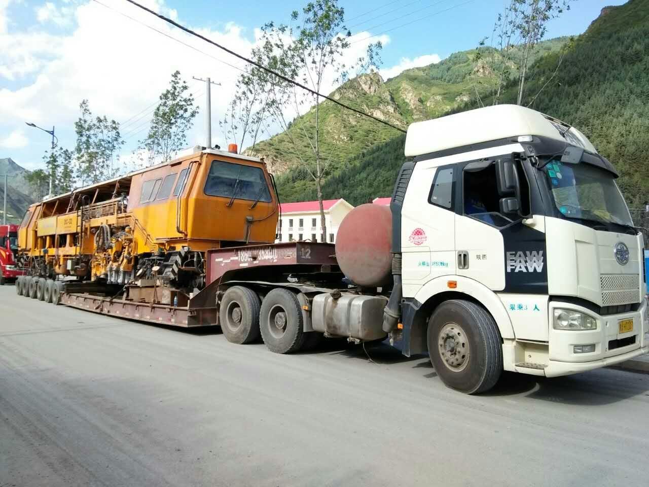 火车列车br88冠亚网页