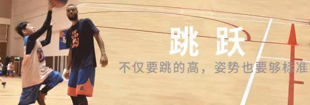 BALL OUT封锁篮球特训营
