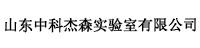 青岛悦莱舜装饰工程有限公司