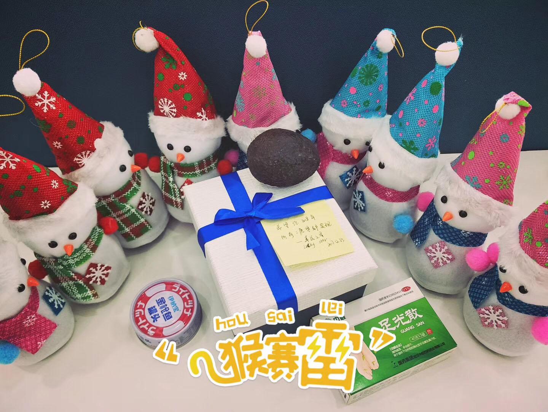 这个圣诞节,你收到的是惊喜还是惊吓?!【视频有彩蛋】
