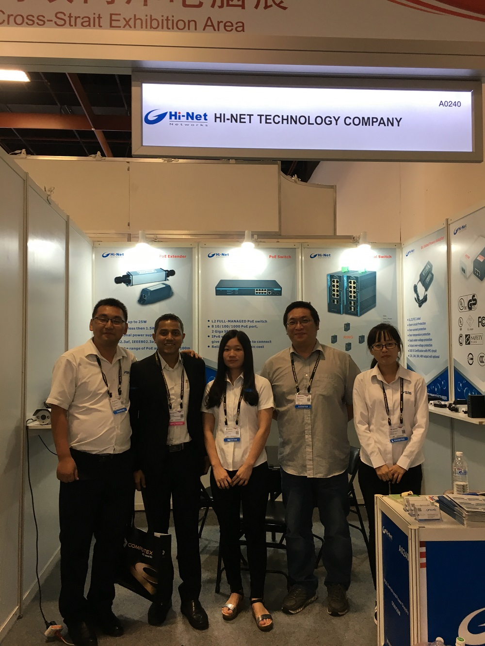 2017 Hi-Net Computex Taipei Fair