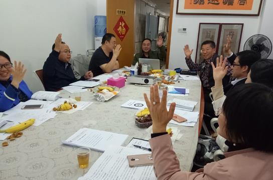 深圳社联2017年第二次理事会顺利召开