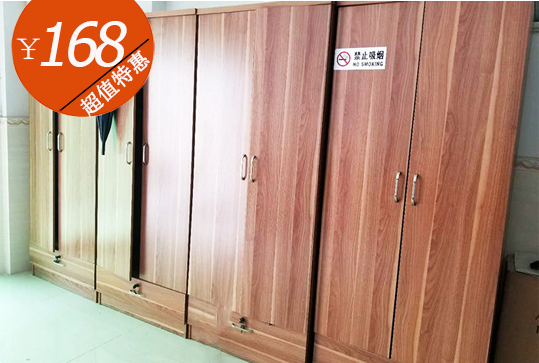 木纹色双开门衣柜