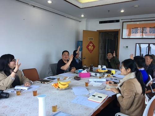 佛山市禅城区社联社工服务中心2017年度第二次理事会顺利召开