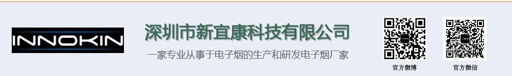 祝贺深圳新宜康顺利通过ITS WCA-SQP的验厂并取得良好成绩!