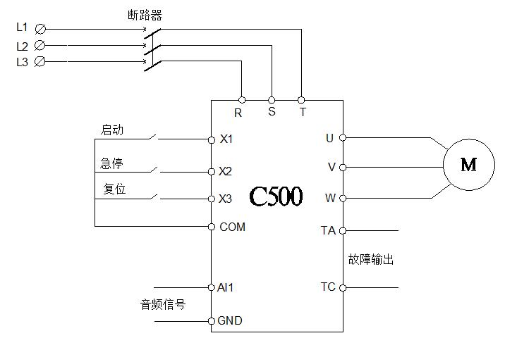 喷泉电路图辅助电路