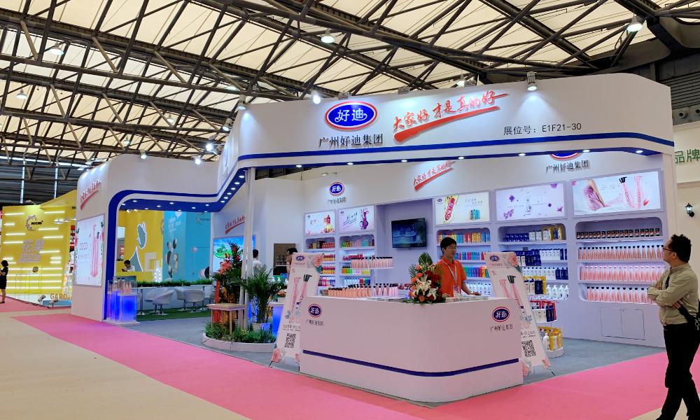 聚焦未来,广州好迪集团引领新模式潮流