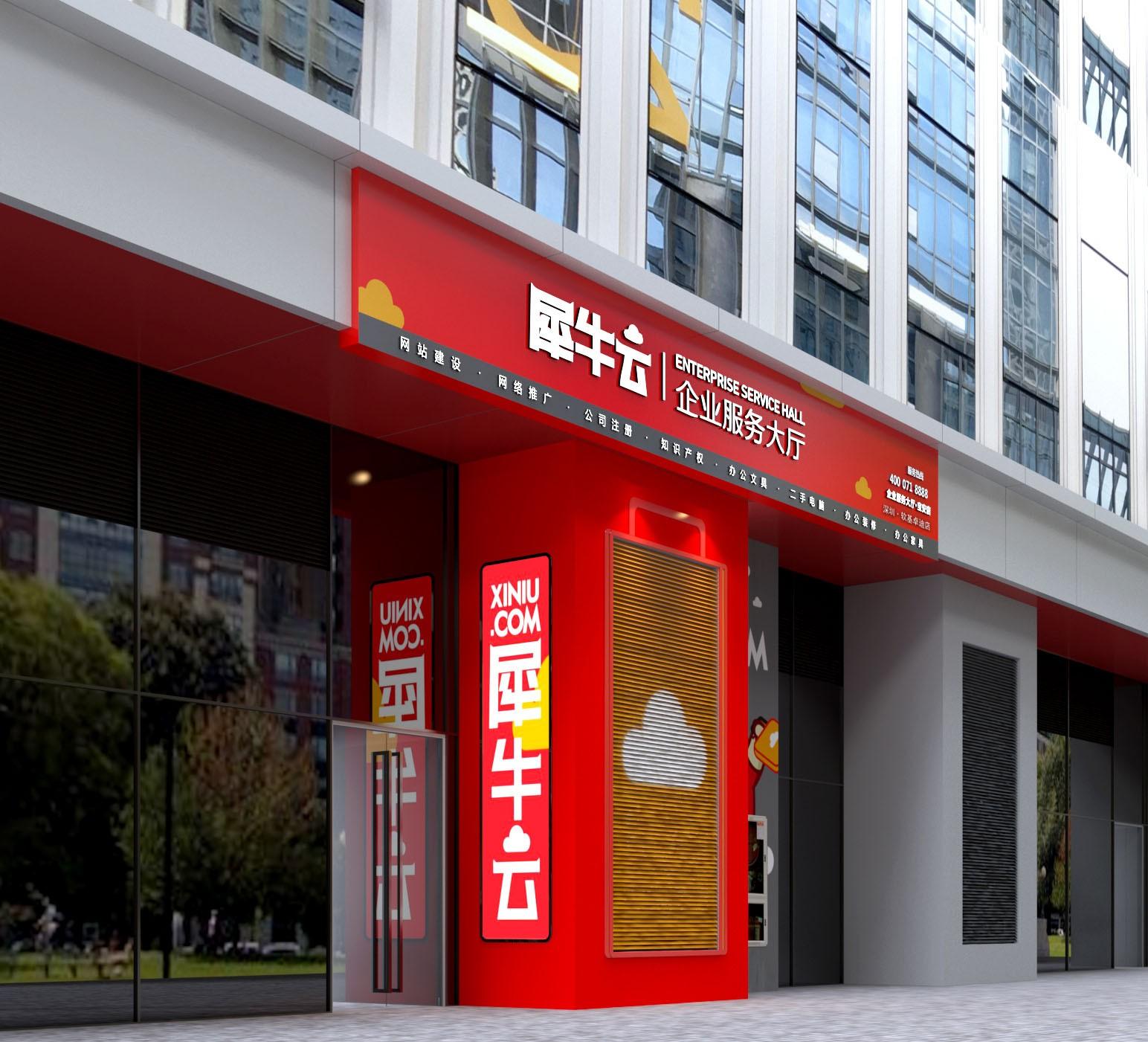 【揭秘】全球首家企业级新零售实体门店来啦!