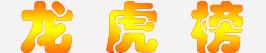 上海配资公司,上海孜善资产管理有限公司