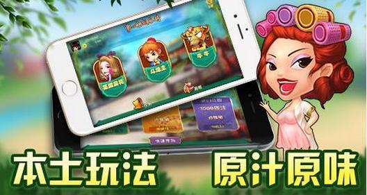 房卡棋牌游戏为斗地主软件开发市场的盛行提供了动力